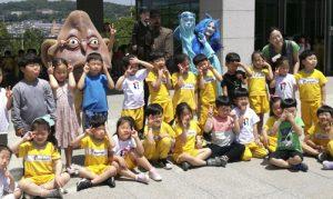 La companyia del príncep Totilau a Corea