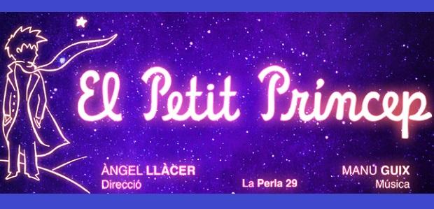 El petit príncep (La Perla 29)