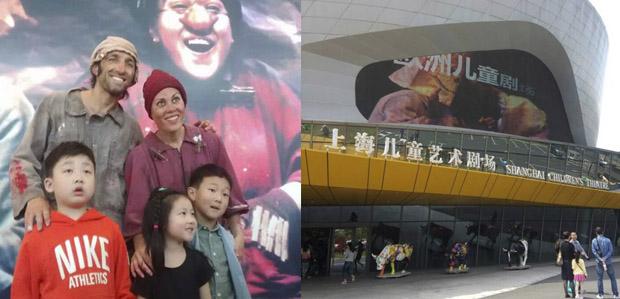 Xirriquiteula Teatre a Shangai